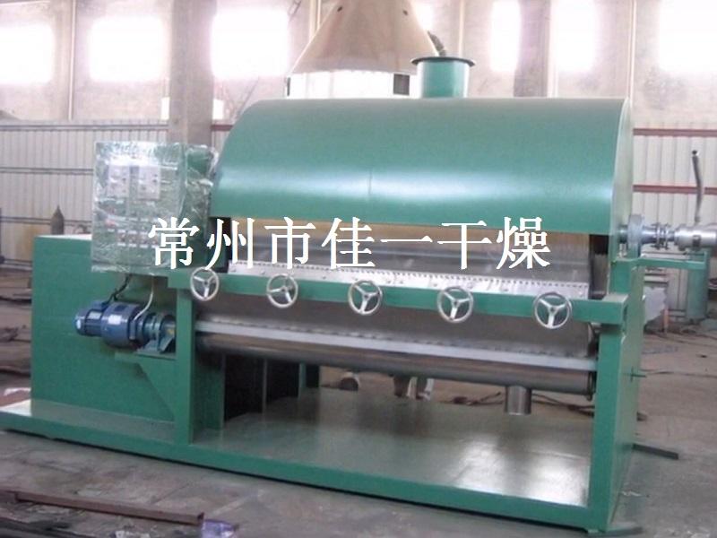 乳酸菌渣悬浮液滚筒刮板干燥机