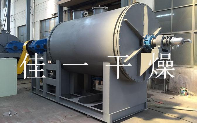 ZPG真空耙式干燥机的故障及处理方法