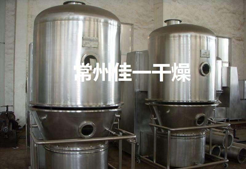 GFG系列高效沸腾干燥机检修保养常识