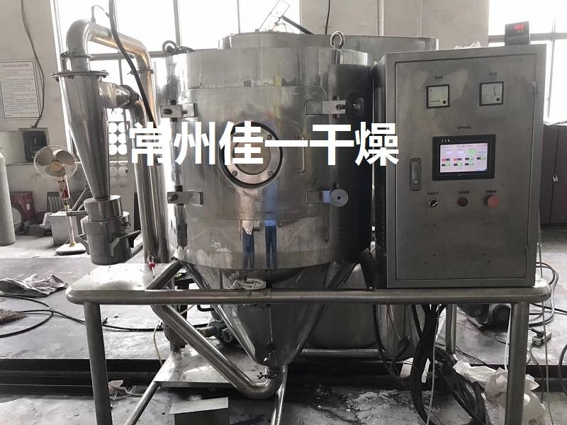 喷雾干燥机试料中