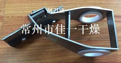 PLG系列连续盘式干燥机