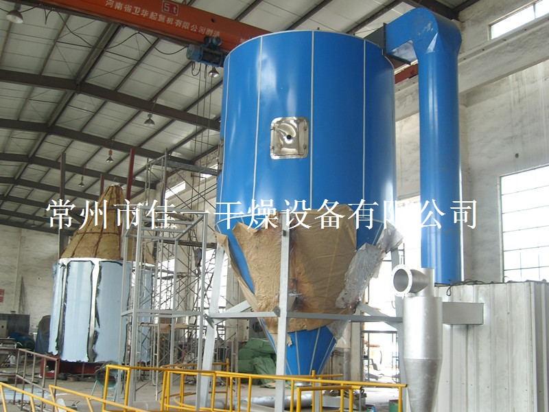 LPG-500型喷雾干燥机_看图王.jpg